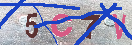Моля въведете този код в полето долу