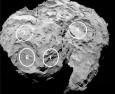 Избраха 5 места за кацане на кометата Чурюмов-Герасименко