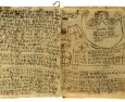 Археолог преведе заклинания на средновековна секта