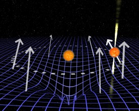 Изкривяване на пространството скри пулсар от полезрението