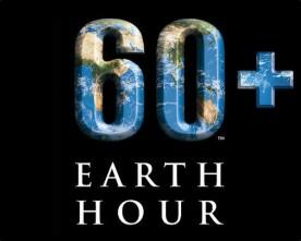 Часът на Земята: време е да мислим различно!