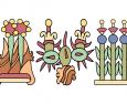 """""""Игра на тронове"""" в Империята на ацтеките"""