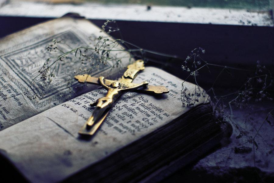 молитва, кръст