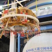 Сондата Chang'e-3.  © ECNS