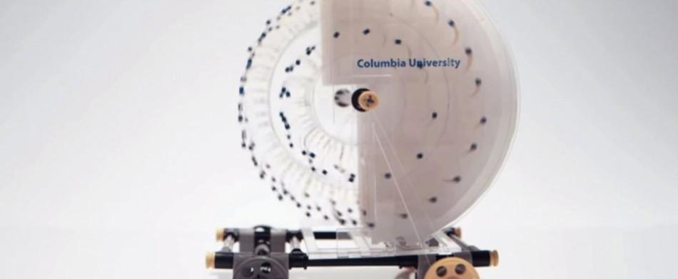 © Columbia University