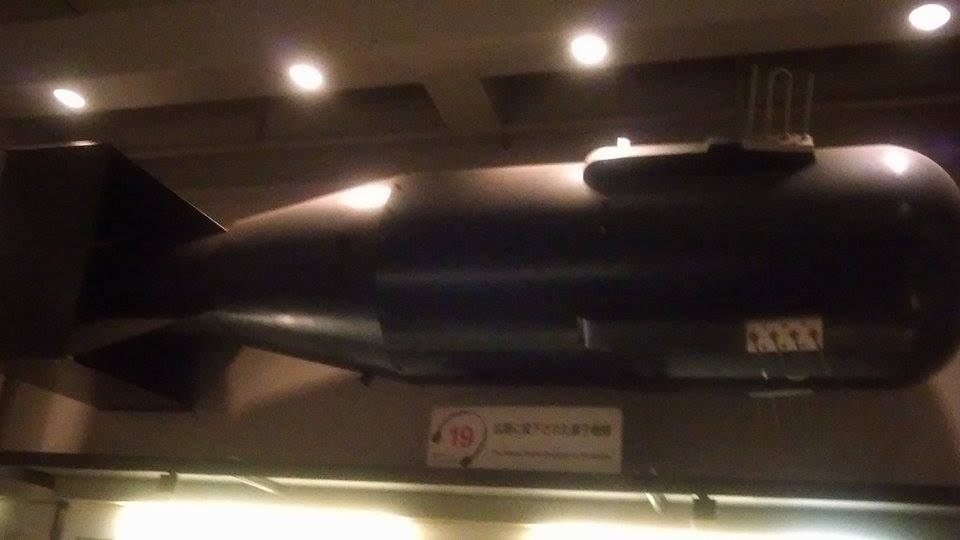 """Макет на """"Малчугана"""" в Мемориала на мира в Хирошима. © Яна Михайлова, Мегавселена"""