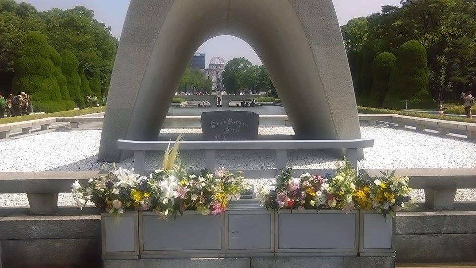 Мемориалът на мира в Хирошима. © Яна Михайлова, Мегавселена