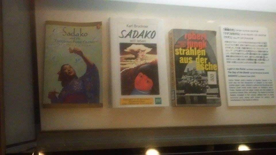 За Садако са написани няколко книги, има и заснет филм. © Яна Михайлова, Мегавселена