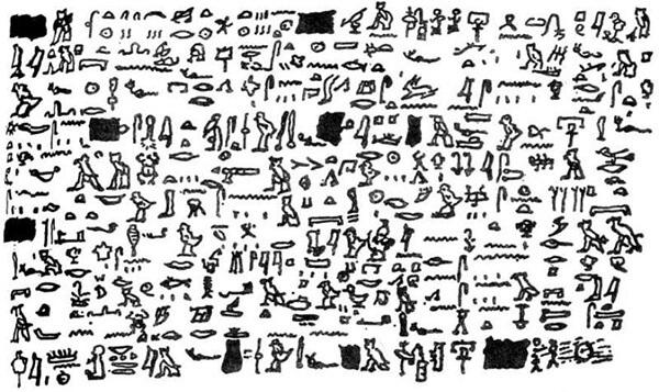 Папируса Тули