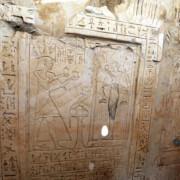 Животът след смъртта: представите на древните египтяни