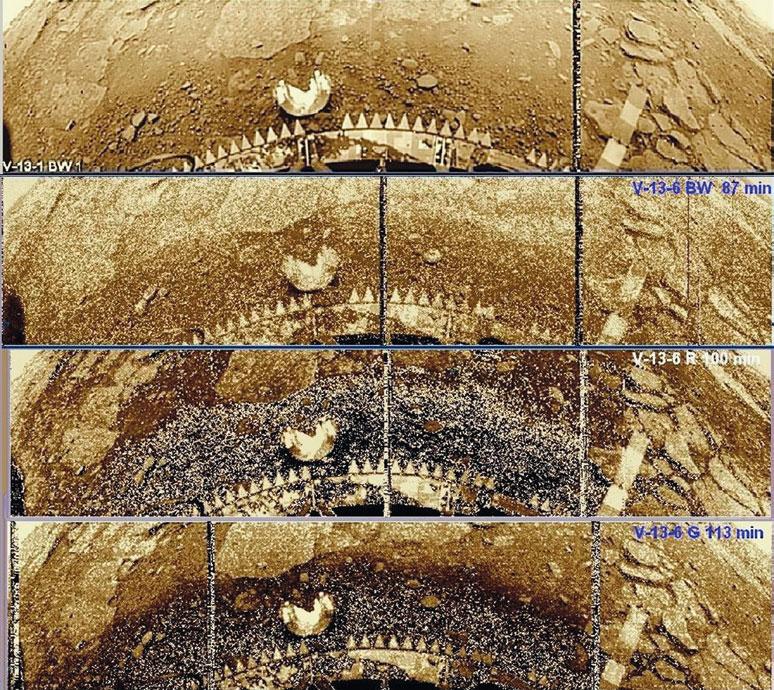 """Хронологична последователност на изображения от метеорологични явления. Времето, посочено на панорамите, се брои от началото на сканирането на горното изображение. Първоначално цялата първа чиста повърхност се покрила с бели петна, в следващия половин час площта на падналите валежи намаляла поне наполовина, а грунтът под """"разтопената"""" маса придобил тъмен оттенък, подобно на навлажнена от топящ се сняг земна почва."""