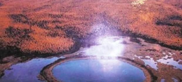 Тайнствен кръг в блато недалече от река Вилюй.