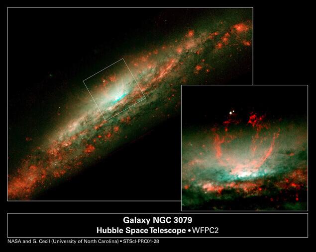 Оригиналната снимка на НАСА.