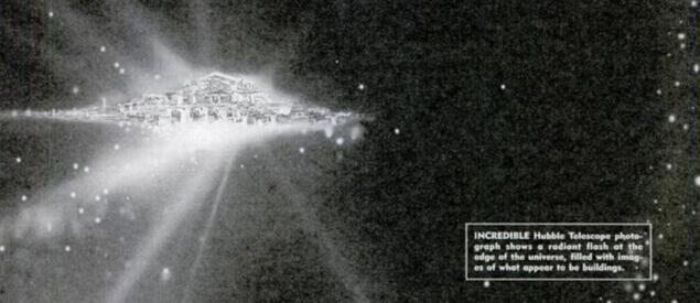 Черно-бялата илюстрация , съпровождаща статията за рая на края на Вселената, в който вероятно живее самият Бог.