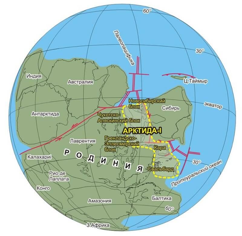 Арктида преди 950 млн. години. © НГУ