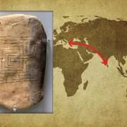 Откриха лабиринт на 2000 години в Индия