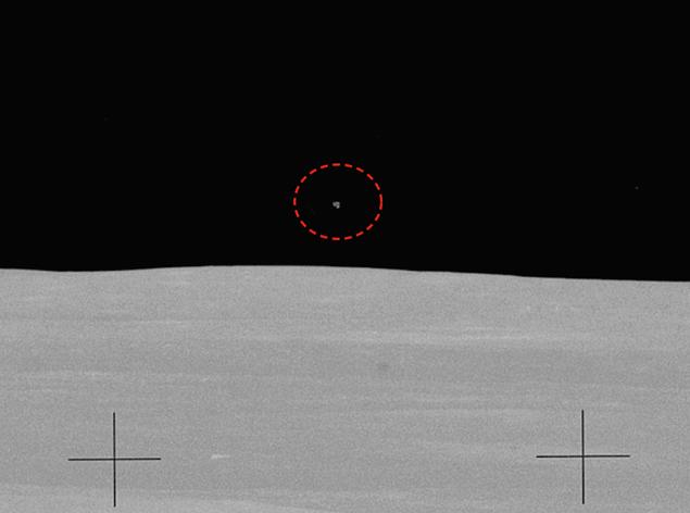 НЛО е попаднало в кадъра на астронавт, снимал околностите.