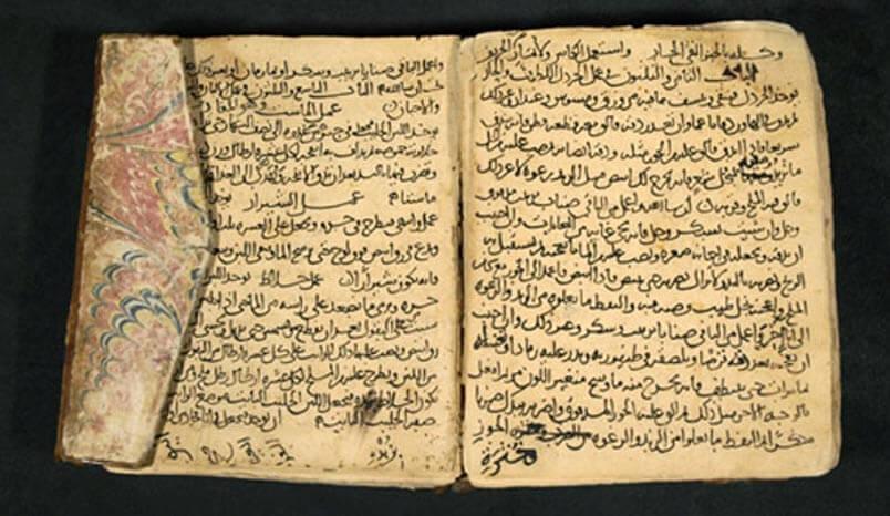 Хилядолетният сборник с рецепти Китаб ал-табих, написан от Ибн Сайяр ал-Варак. Снимка: The National Library of Finland