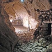 лабиринти под пирамидите на маите