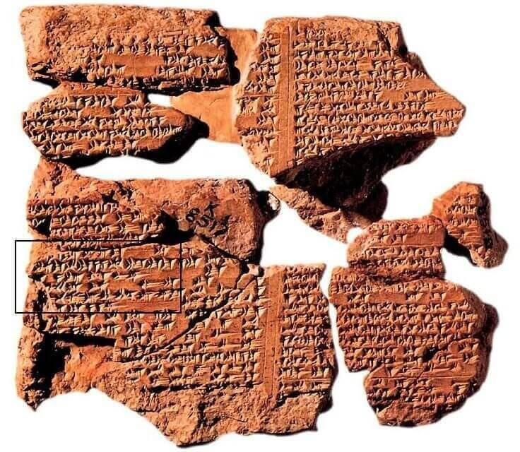 Епос за Гилгамеш