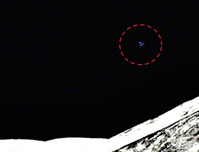 """НЛО-то, заснето от екипажа на """"Аполо 17""""."""