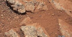 © NASA/ JPL-Caltech/MSSS