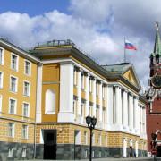 14-и корпус Кремъл