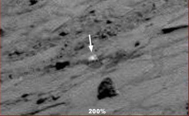 човешки череп на Марс