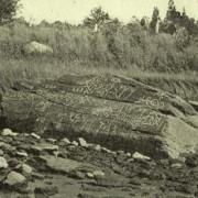 Дайтънската скала