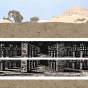 лабиринт Египет