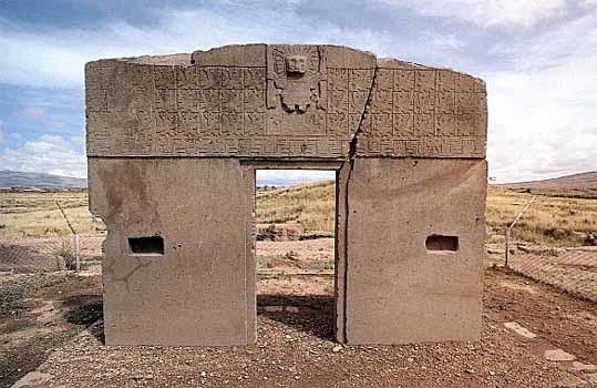 Вратата на Слънцето, наподобява външно Вратата на боговете. Ancient Wisdom