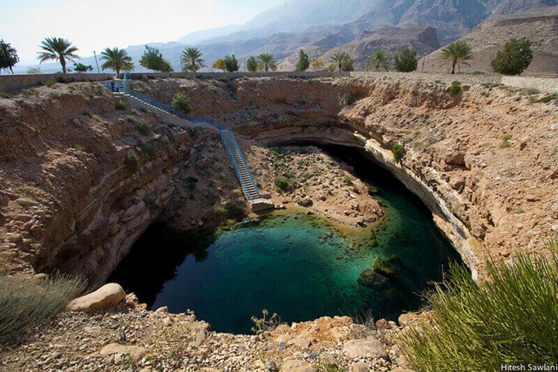 дупката Бима, Оман