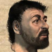 възстановка на Христос