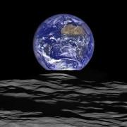 Уникална снимка на Земята