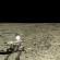 резултати от лунната повърхност