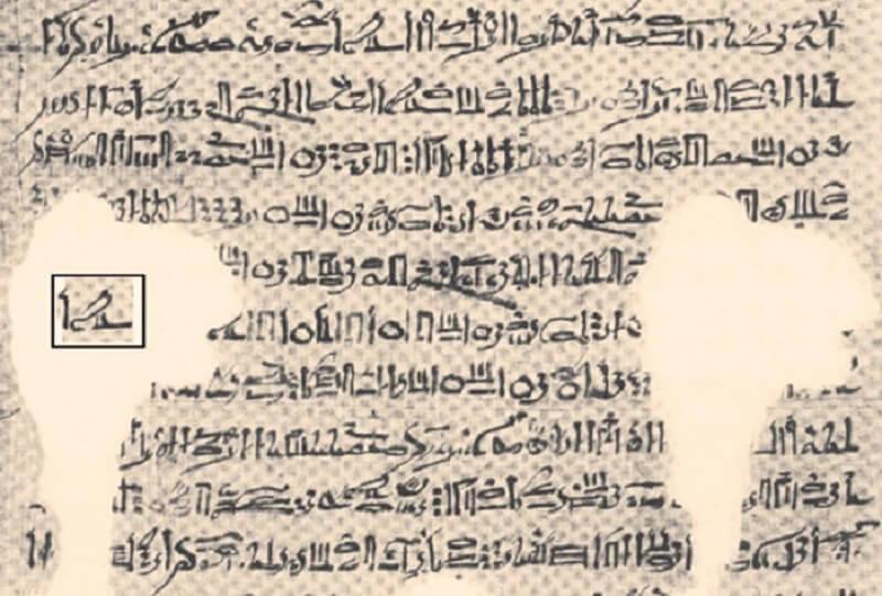 Фрагмент от Каирския календар. Jetsu L. / Porceddu S., doi: 10.1371/journal.pone.0144140.s001