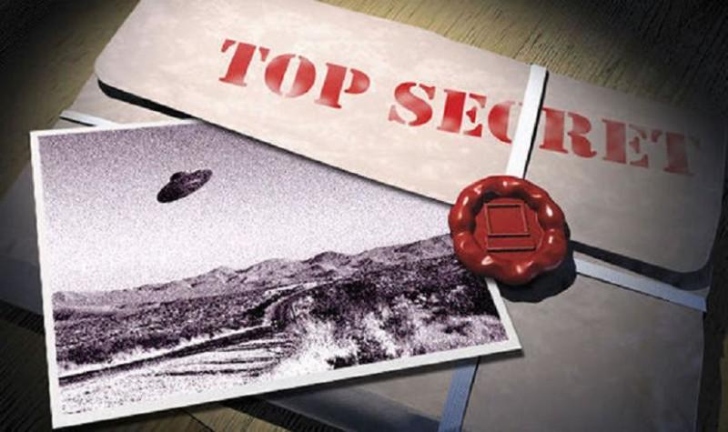 документи за НЛО
