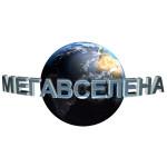 Антония Михайлова