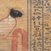 Демонът Икенти като голяма птица с черна котешка глава. © Wael Sherbiny