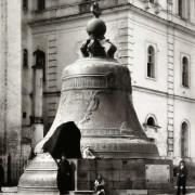 © Н. А. Найдёнов, М., 1884. Изд. Кушнерёва, фототипия Шерер Набгольц и Ко.