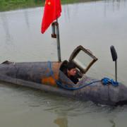 китаец подводница