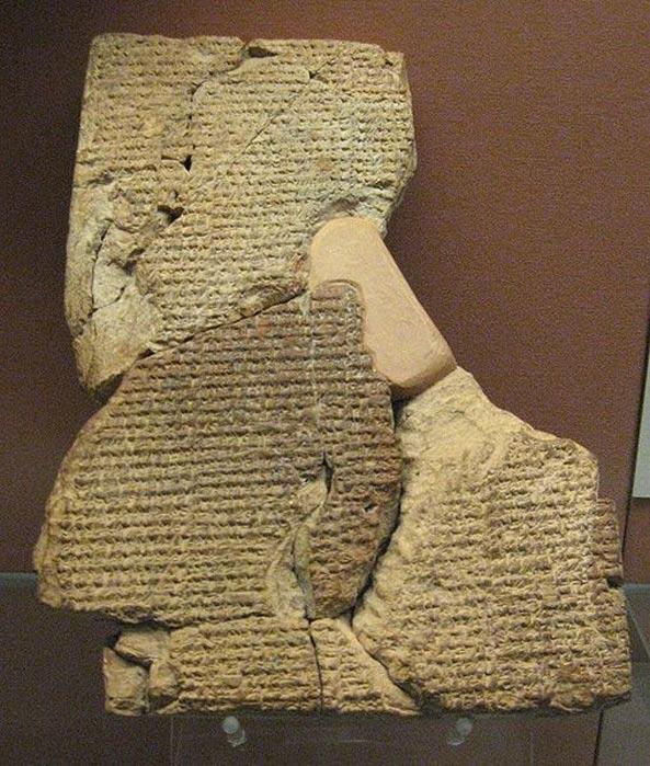 Клинопис с епичната поема за Атрахасис в Британския музей.
