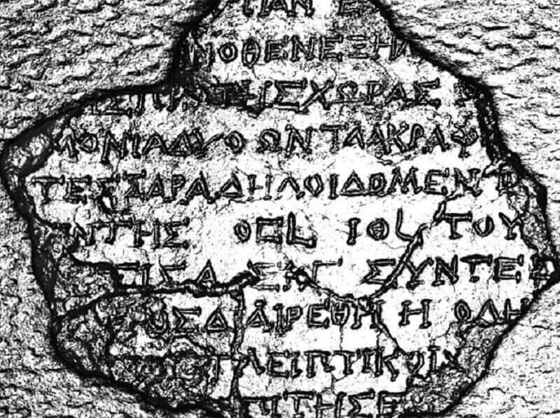 Antikythera Mechanism Research Project