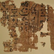 papyri-on-display