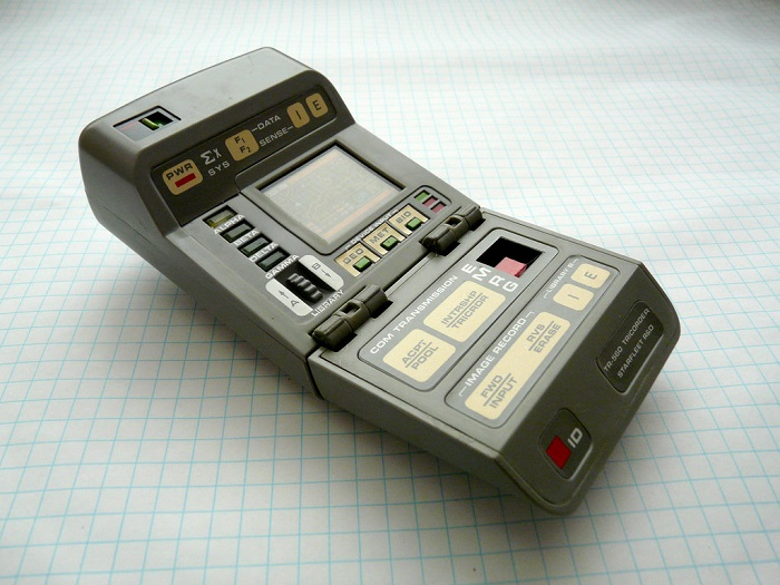 Tricorder: Star Trek