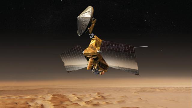 Mars Reconnaissance Orbiter или MRO