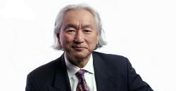 д-р Мичио Каку, теоритичен физик
