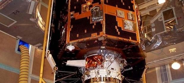 Космическият кораб IMAGE е изсрелян в космоса през 2000 година. NASA