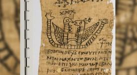 Древният египетски папирус се намира в Macquarie University