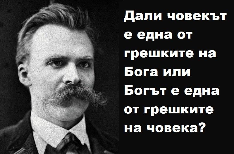 Nietzsche-philosophy